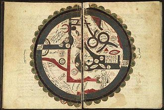 Geography and cartography in medieval Islam - Image: Ibn al Wardi's atlas