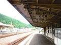 Ikuno west platform.jpg