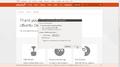 Imagem4 - Confirmação de download do Ubuntu 14.04 LTS..png