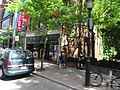 Images from the window of a 504 King streetcar, 2016 07 03 (48).JPG - panoramio.jpg