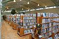 Imari Library 01.JPG