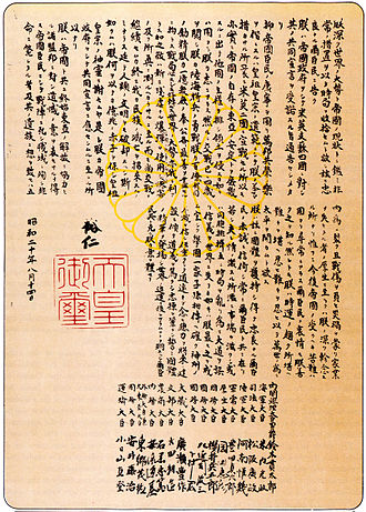 Privy Seal of Japan - Single page print of the Imperial Rescript on the Termination of the War (1945), with Privy Seal clearly visible