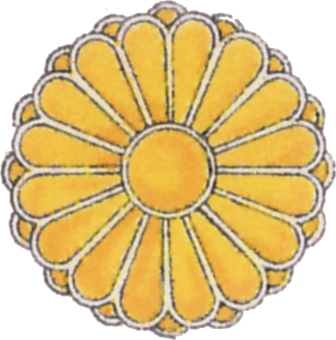 Imperial seal of Japan.png