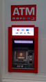 In2retail automatic teller machine, Groningen (2020) 02.png