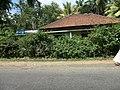 Inamaluwa, Sri Lanka - panoramio (6).jpg