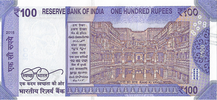 India new 100 INR, Mahatma Gandhi New Series, 2018, reverse.png