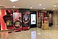 Ippudo restaurant at Oriental Plaza Beijing (20180820184006).jpg