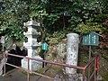 Ishiyama-dera Temple - Monument of Matsuo Bashô.jpg
