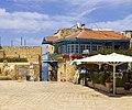 Israel-2013-Jaffa 05.jpg