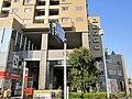 Itabashi City Narimasu Library.jpg