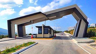 İzmir Institute of Technology - Entrance gate of IZTECH