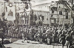 Greeks in Turkey - Greek soldiers taking their posts in Smyrna amidst the jubilant ethnic Greek population of the city, 15 May 1919.