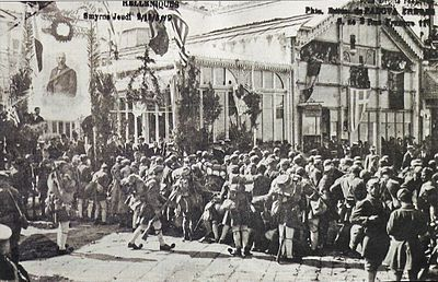 Greek soldiers in Smyrna, May 1919. Izmir15Mayis1919.jpg