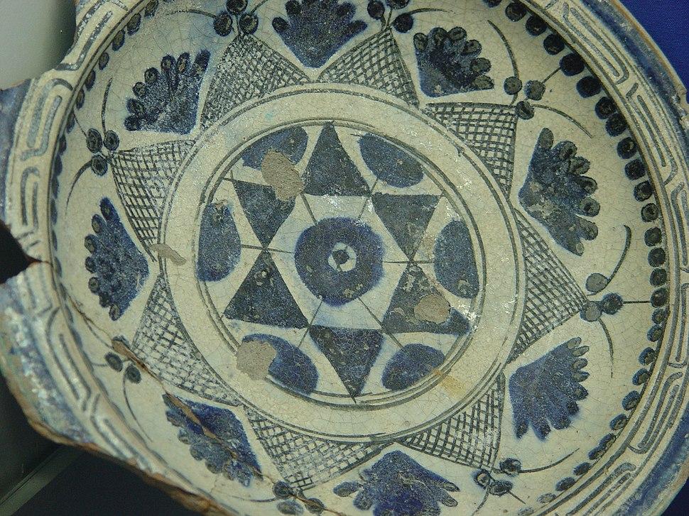 Iznik Museum 1130