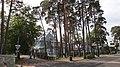 Jūrmala, Latvia - panoramio (81).jpg