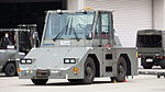 JASDF 20t Class Tractor(Komatsu WT250E,No.T-7704-KM) at Komaki Air Base March 13,2016.JPG