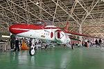 JASDF T-4 ashiya 20161009 102720.jpg