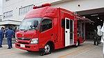 JMSDF Rescue vehicle(Hino Dutro, 41-2311) left front view at Maizuru Air Station July 29, 2017.jpg