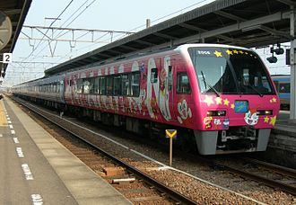 Shiokaze (train) - 2000 series DMU on Shiokaze service at Tadotsu Station, January 2008