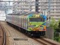 JRW series103 Yumesaki.jpg