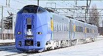 JR Hokkaido 261 series DMU 011.JPG
