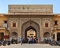 Jaipur 03-2016 16 Jaleb Chowk at City Palace.jpg