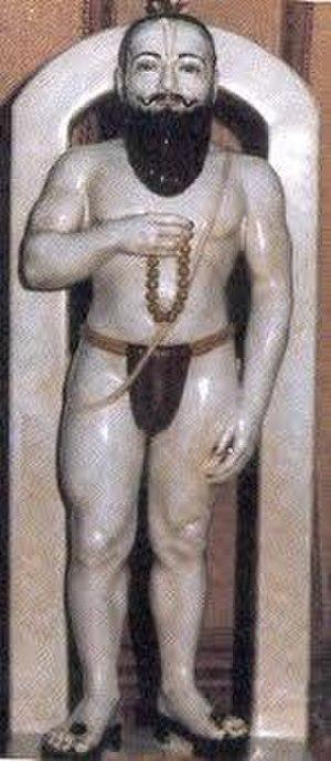 Sukhakarta Dukhaharta - Samarth Ramdas, the poet.