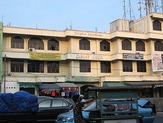 Jamiat Kheir - Image: Jamiat kheir School taken from accross the street, July 2008