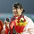 Japan's Aya Ota Won The Bronze Medal (cropped).jpg