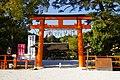 Japan-1454396 640.jpg