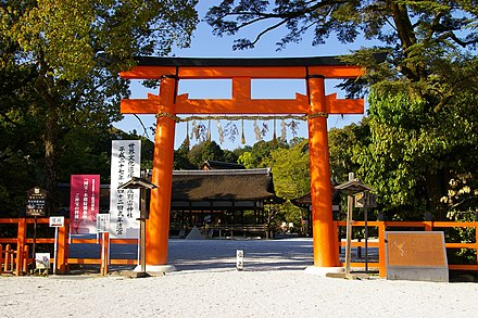 Torii entrance gate at Kamigamo shrine, Kyoto Japan-1454396 640.jpg