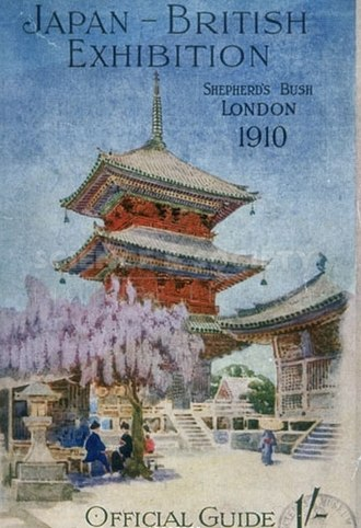 Japanese in the United Kingdom - An advertisement for the 1910 Japan-British Exhibition which aimed to create greater awareness of the Japanese community in the UK as well as Japanese culture in general