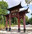 Jardin tropical - Paris - Porte chinoise - 03.jpg