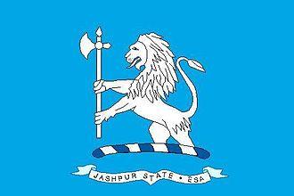 Jashpur State - Image: Jashpurflag