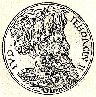 King of Judah