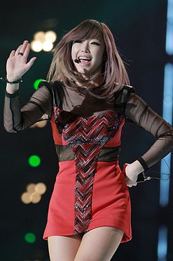 Jeon Hyosung on 9 March 2012 03.jpg