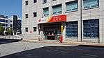 Jeonju Junghwasan-dong Post Office.jpg
