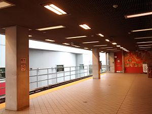 Joe Louis Arena station - Image: Joe Louis Arena (Detroit People Mover)