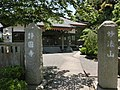 Joen-ji (Yokosuka).JPG