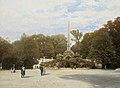 Josef Löwy Obeliskbrunnen Schönbrunn.jpg
