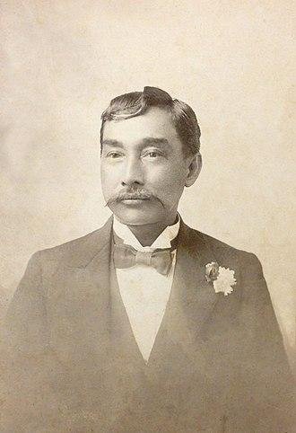 Joseph Apukai Akina - Image: Joseph Apukai Akina