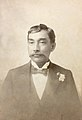 Joseph Apukai Akina.jpg