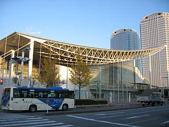 Makuhari Messe - Image: Jrb 20081129 Makuhari Messe chiba japan 002