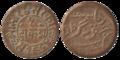 Junagadh - One Dokdo - Rasul Muhammad Khan - 1964 BS Copper - Kolkata 2016-06-29 5393-5394.png