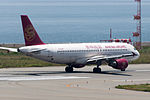 Juneyao Airlines, A320-200, B-6787 (17754020523).jpg