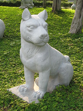 Dog in Chinese mythology - The Dog statue is one of the 12 Chinese Zodiacal creatures portrayed in the Kowloon Walled City Park in Kowloon City, Hong Kong.