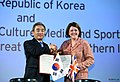 KOCIS Korea President Park London Korean FilmFestival 08 (10849273663).jpg