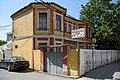 Kadri Xhafa House 01.jpg