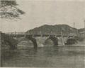 Kagoshima Nishida bridge old.png