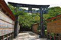 Kamado-jinja torii-2.JPG